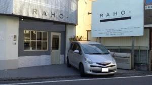 RAHO heir design 河内長野の市役所前に美容室がOPENします! OPEN特典もあり!